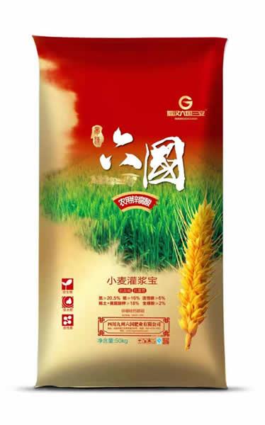 小麦灌浆宝